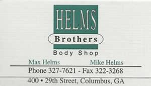 helms brothers